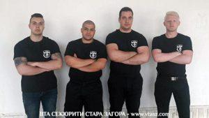 охранители-периметрова-охрана-VTA-Security-Stara-Zagora-1